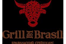 Grill do Brasil