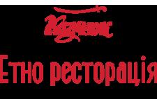 Етно ресторація Козачок